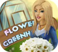 Greenhouse - Gold sale