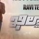 Khiladi Glimpse: Ravi Teja's Mass Yet Stylish Avatar!
