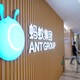 Ant Group to share consumer credit data with China's central bank as regulatory overhaul continues