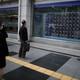 Asia's COVID control tempers global stock selloff, U.S. futures jump